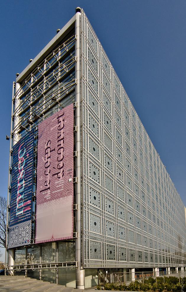 Instituto del Mundo Árabe, París (imagen de Ricardo Vidal)
